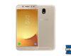 Harga Samsung Galaxy J5 Pro Terbaru
