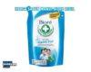 Daftar Harga Sabun Mandi Refill Biore Terbaru Mei 2021