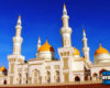 Jadwal Imsakiyah Natuna Kalender Puasa Ramadhon PDF Excel